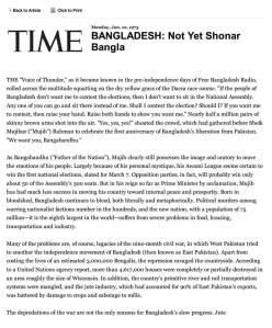 time 1974 1