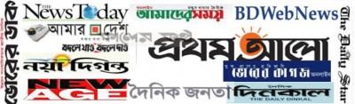bangla news papers